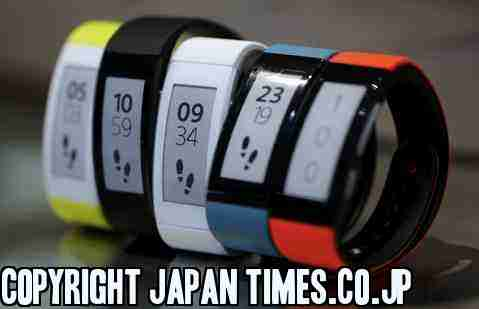 TheJapanTimes.co.jp
