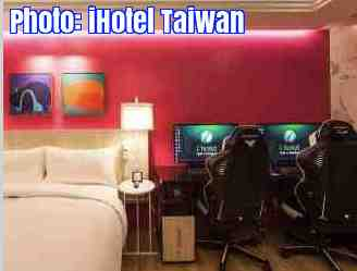 ESL lesson on a hotel for gamers.